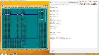 №14  Вычитание в процессоре  Условные операторы Часть 1 Курсы языков программирования Курс 1с