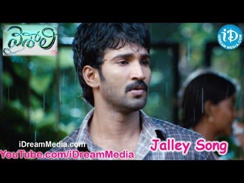 Jalley Song - Vaishali Movie Songs - Aadhi - Sindhu Menon - Saranya Mohan