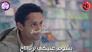 كليب مهرجان بنت الجيران ( شغلاني مش هقولك تاني) حالات واتس رومانسي 2020