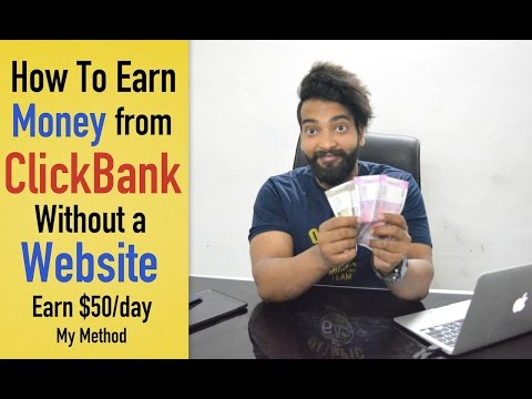 How To Earn $50 Per Day From ClickBank Without a Website in Hindi