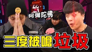 「高手在民間01」超強freestyle!饒舌歌手即興挑戰25個題目!
