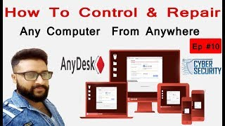 How To Take Remote Access & Control Any Computer From Anywhere 2018 ( in Hindi )By Digital Bihar