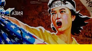 Северная Корея в 40 картах (Vox)