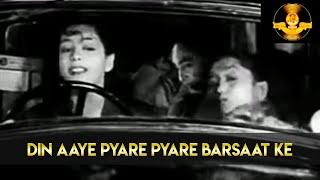 Rajnarayan Dube The Boss Of Cinema | Pillar Of Indian Cinema | Maharishi Aazaad | Kamini Dube