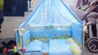 Комплект в кроватку 7 предметов Паровозик(Презентация набора для детской кроватки Паровозик от супермаркета товаров для новорожденных