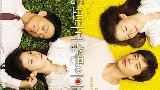 Video Korean drama movies - The Blue Ocean - Romance drama film in english download MP3, 3GP, MP4, WEBM, AVI, FLV April 2018