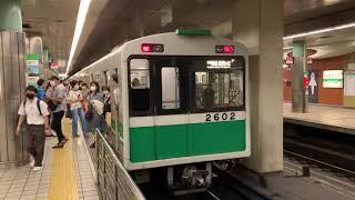 大阪メトロ中央線 20系2602F 谷町四丁目