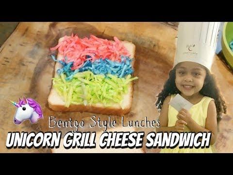 BENTGO BOX STYLE LUNCHES | UNICORN GRILL CHEESE SANDWICH |🦄🌈