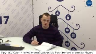 Виоотзыв о очень хорошем сотруднике Надиле Ниязовой(, 2017-02-01T11:20:01.000Z)