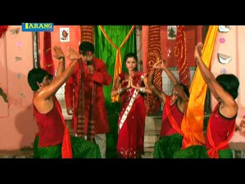 sarve bhavantu sukhi raha bhojpuri mp3