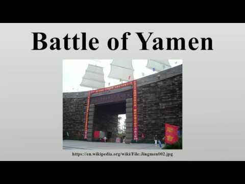 Battle of Yamen