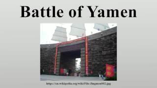 Battle of Yamen