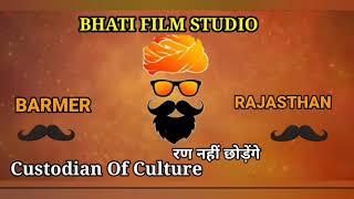 Tuta baju band ri loom (Rajasthani folk song) Desi music