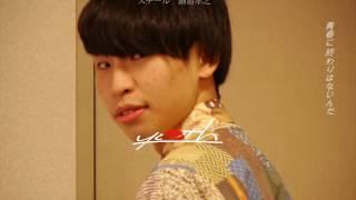 自主制作短編映画「SENBEI」【YOUTH2013】