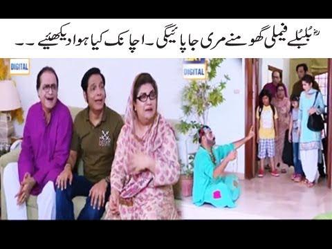 Bulbulay Family Murree Ghoomne Jaa Paigi Achanak Kiya Huwa Dekhiye