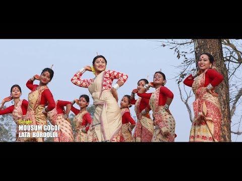O Moina O | Epaar Xipaar | Mousam Gogoi | Lata Bordoloi | New Latest Assamese Video 2018