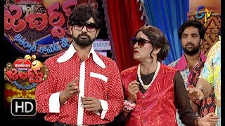 Hyper Aadi, Raising Raju Performance | Jabardasth | 9th August 2018 | ETV  Telugu
