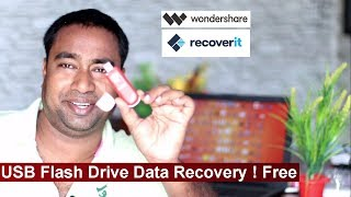 How to Recover data from USB flash drive for free ?