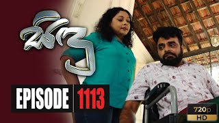 Sidu | Episode 1113 17th November 2020 Thumbnail