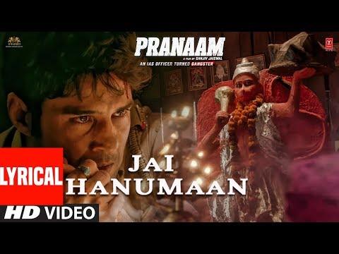 Jai Hanuman Lyrical    Pranaam   Rajeev K  Vishal Mishra, Sukhwinder Singh,Manoj MI Sanjiv Jaiswal
