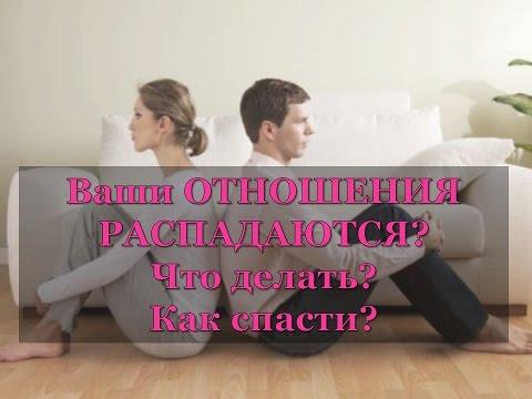 Что делать если муж не работает