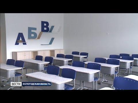 Школу нового поколения построили в Череповце