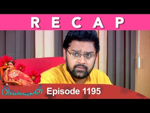 RECAP : Priyamanaval Tamil Serial Full Episode