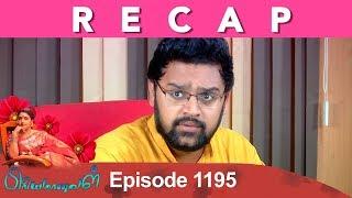 RECAP : Priyamanaval Episode 1195, 15/12/18