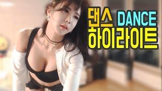 직캠 레전드보다 더 섹시하고 아찔한 K-POP dance …