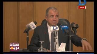 مؤتمر صحفي لاتحاد الصناعات المصرية لمناقشة المستجدات على الساحة الاقتصادية ووضع السوق بعد تعويم الجن