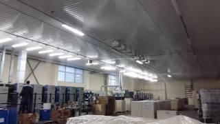 видео Влажность в производственных помещениях, влажность воздуха в производственных помещениях