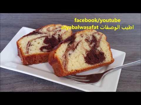recette-gâteau-marbré-ultra-moelleux-سر-نجاح-الكيك-الرخامي