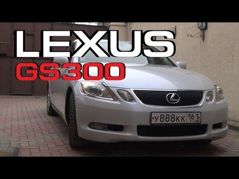 Lexus GS300 Обзор Аудиосистемы SQ eng sub