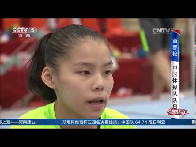 """In the Olympic Year: Shang Chunsong--My name is perserverance?????  ??? ?????""""??"""" 0"""