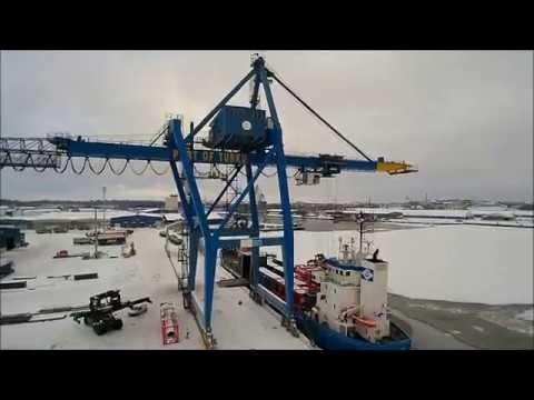 Amomatic 160 cm maritime transport