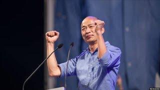 【蔡德梁:蓝营归队 与其抱怨不如下架蔡英文】12/8 #海峡论谈 #精彩点评