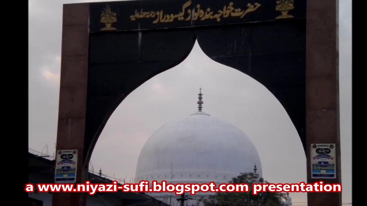 Naqsh Ban Ban Ke Nigahon Mein Samane Wale -  Khwaja Bandanawaz Gesudaraz Qawwali
