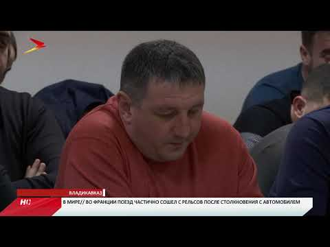 В Ленинском районном суде Владикавказа начались слушания по делу Цкаева