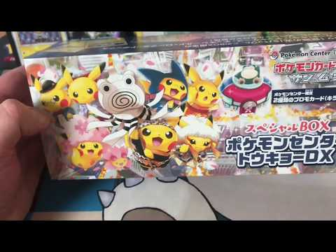 POKEMON CENTER DX BOX OPENING (LITTLE INTRO TO Rival.JR at the end)