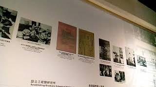 VID 20171117 102437成功大學博物館參訪NCKU MUSEUM,TAINAN,TAIWAN,R O C