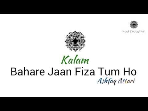 Bahare Jaan Fiza Tum Ho  By Ashfaq Attari, With Explanation By Haji Imran Attari