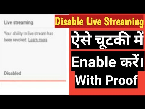 Disable Live Streaming Youtube| How to Enable in Hindi 2018