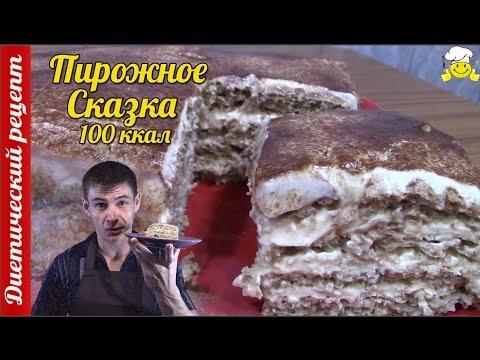Заливной пирог по Дюкану — рецепт с фото