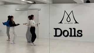 [추억의명곡] 나인뮤지스(Nine Muses) - 돌스(dolls) 댄스커버 거울모드 | dance cove…