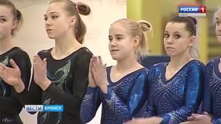 Первенство ЦФО по гимнастике в Брянске