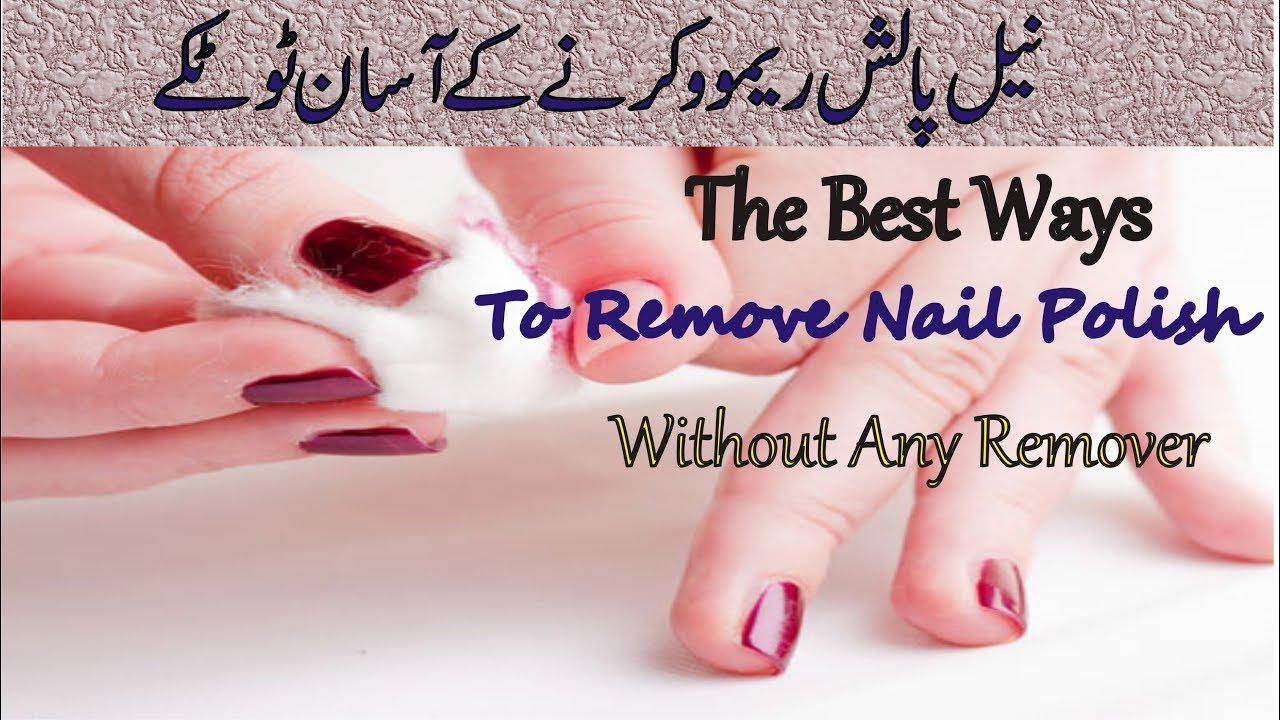 How To Remove Nail Polish Without Nail Polish Remover In Urdu By