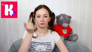 МИСС КЭТИ 15 ЛЕТ СПУСТЯ