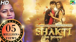 SHAKTI THE POWER Gujarati Movie | Bimal Trivedi, Mamta Soni & Sanjay Patel