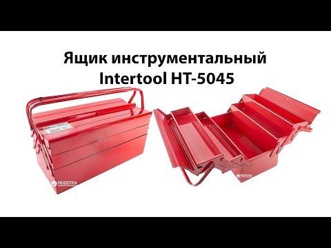 Обзор ящика для инструментов Intertool HT-5045 из Rozetka