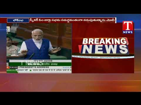 PM Modi Speech in Lok Sabha | TNews Telugu